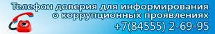 http://traktornay.ucoz.ru/_si/0/85328220.png